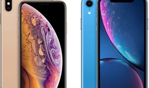 2018年発売のiPhoneXSとiPhoneXR
