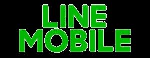 LINEモバイル_ロゴ