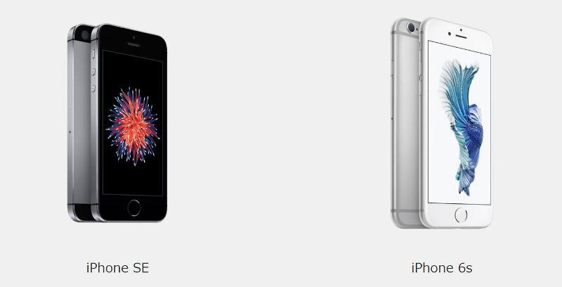 BIGLOBEモバイルでは格安iPhoneSEとiPhone6sがセット購入可能♪