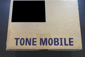 トーンモバイルに申し込み後に商品が届いた♪