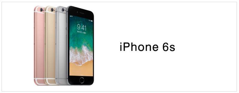 iPhone6sの端末画像