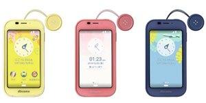 キッズケータイSH-03Mのカラーバリエーションは「イエロー、ピンク、ブルー」_300