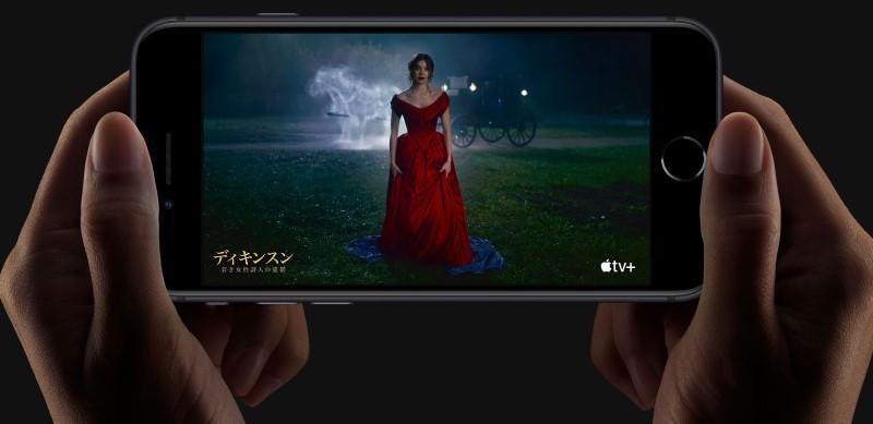 iPhoneSE2のApple公式画像