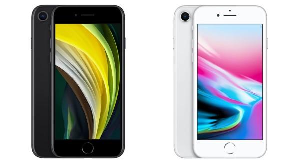 iPhone8とiPhoneSE2の見た目の違い
