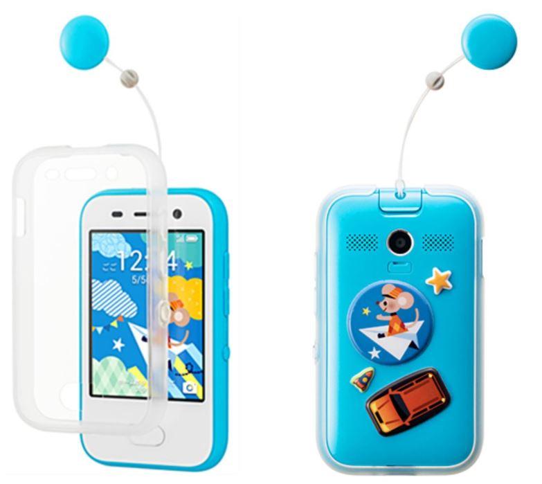 ソフトバンクのキッズ携帯「キッズフォン」とケース