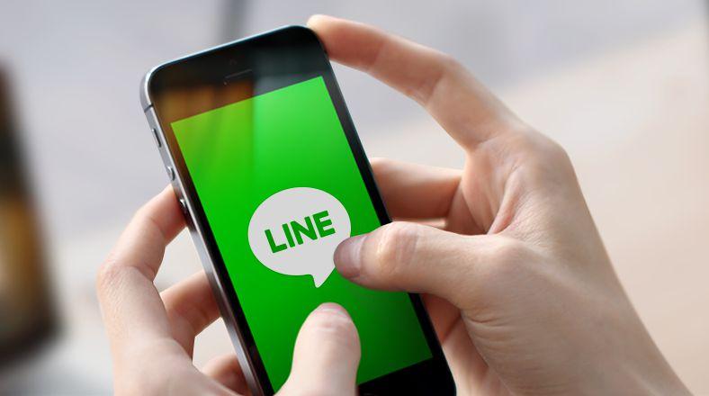LINE_compressed