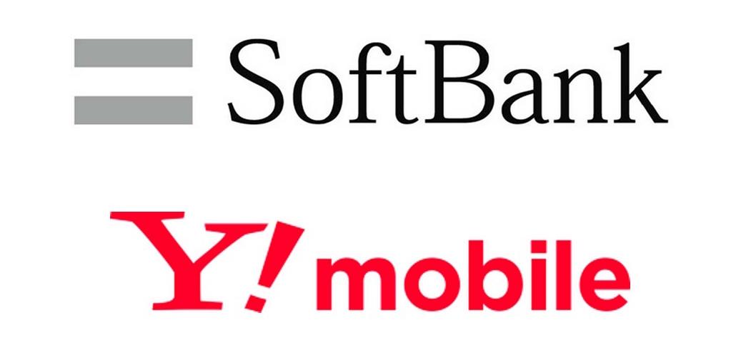 ワイモバイルはソフトバンクのグループ会社