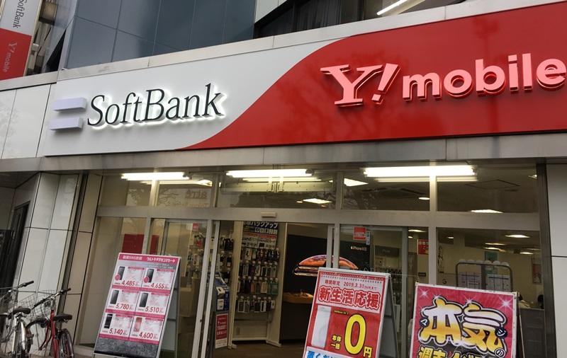ソフトバンクショップでワイモバイルも取り扱っている店舗も増加している