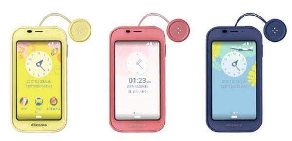 キッズケータイSH-03Mのカラーバリエーションは「イエロー、ピンク、ブルー」