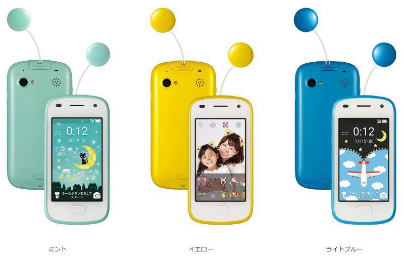 キッズフォン2のカラーバリエーション3色と、表裏面の見た目