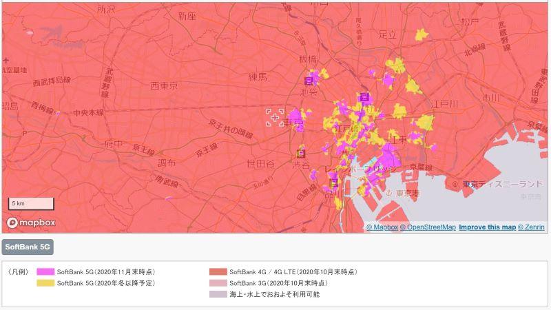 ソフトバンクの2020~2021年時点での5G回線エリア(東京都)