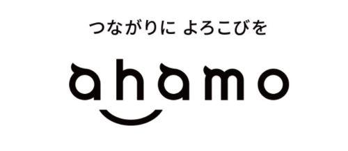 ドコモのahamoのロゴ