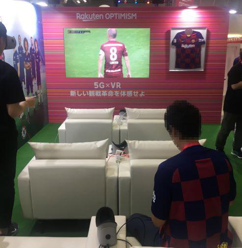5GとVRを使ってサッカーの試合をリアルタイムでフィールド上から観戦可能に