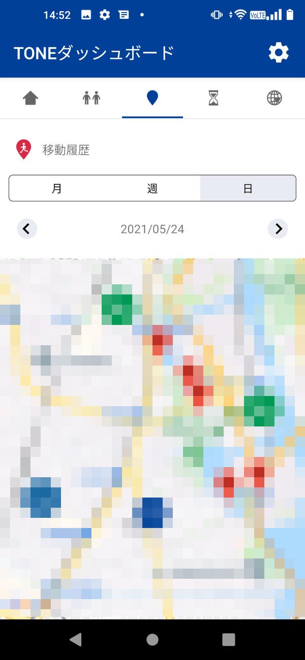 ★移動履歴もマップ上から確認可能
