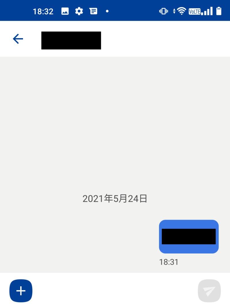 ★トーク画面_個別トーク