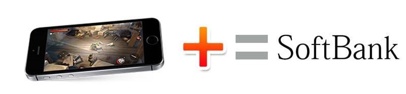 ソフトバンクでiPhone13を購入