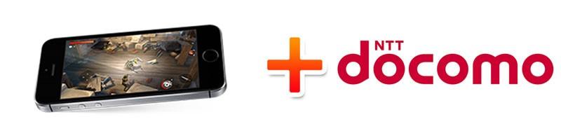 ドコモ+iPhone13